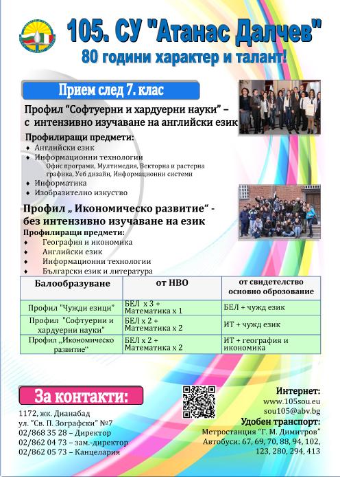 с-раздувки-5-мм-2