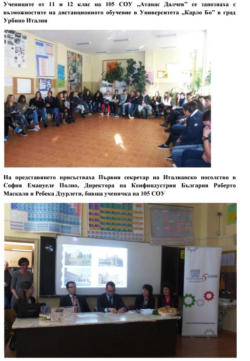 презентация университет Урбино-1