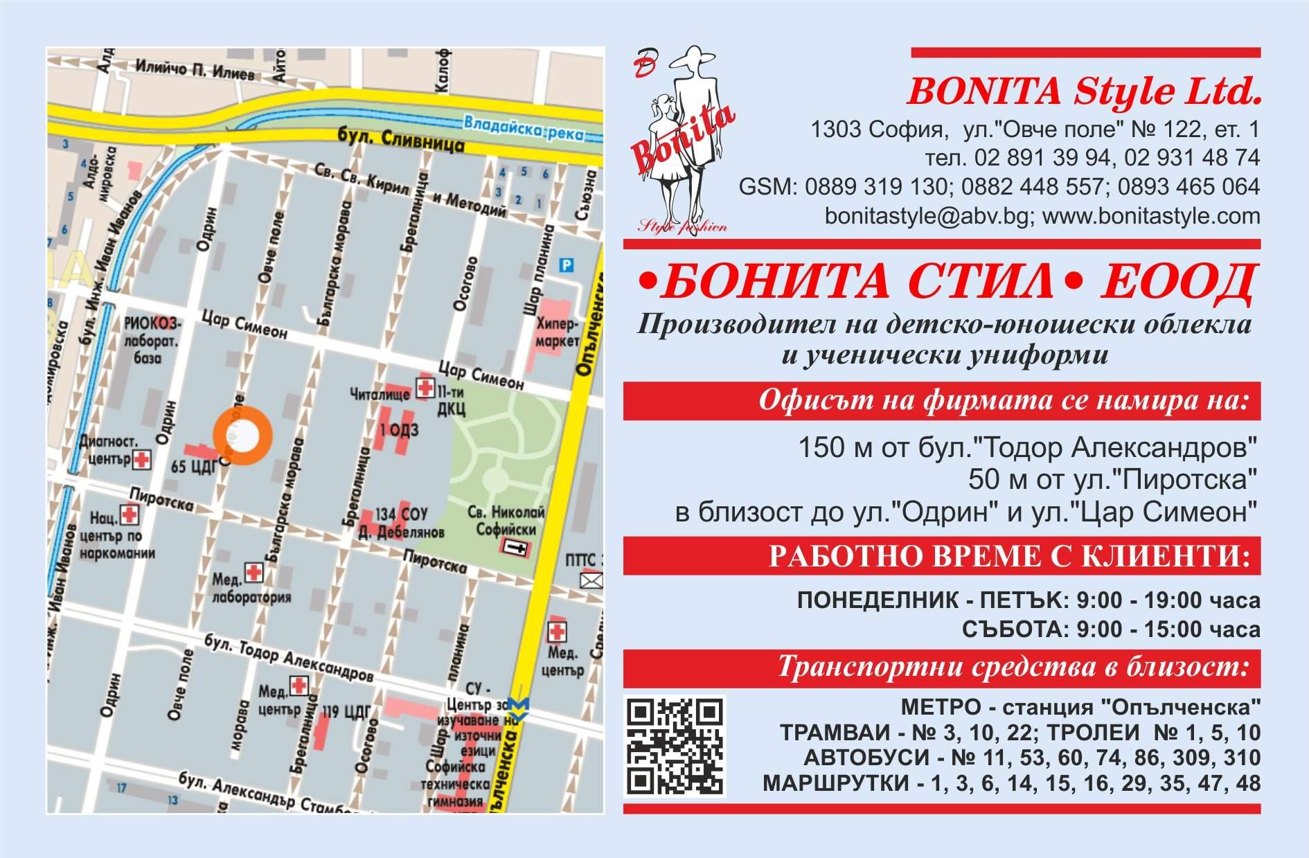 flaer_BonitaStyle_Sofia_bg