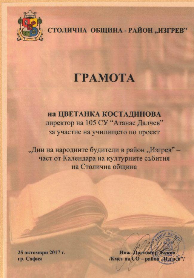 bibliobus_0001