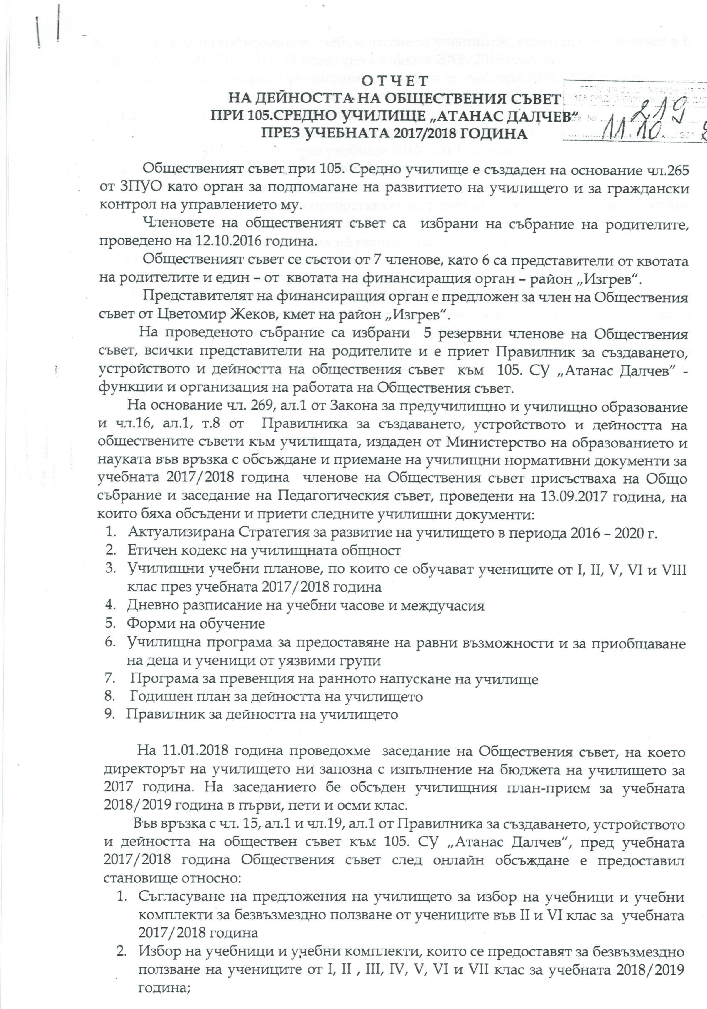 CCF11102018_00003