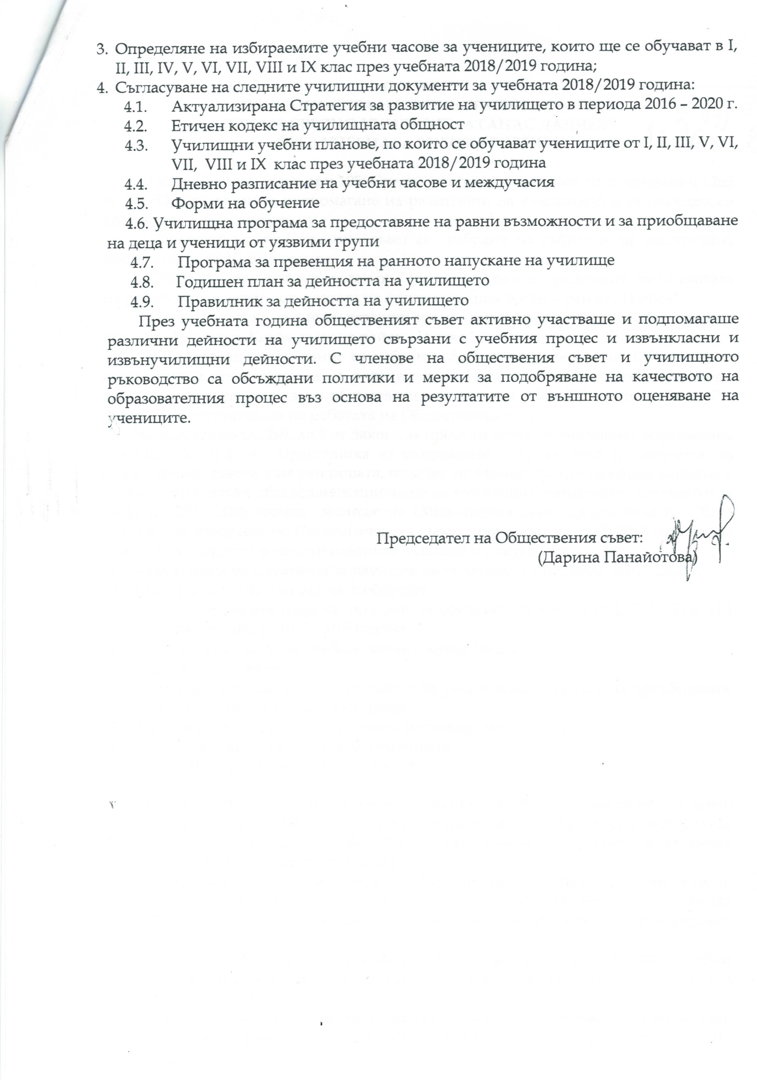 CCF11102018_00004