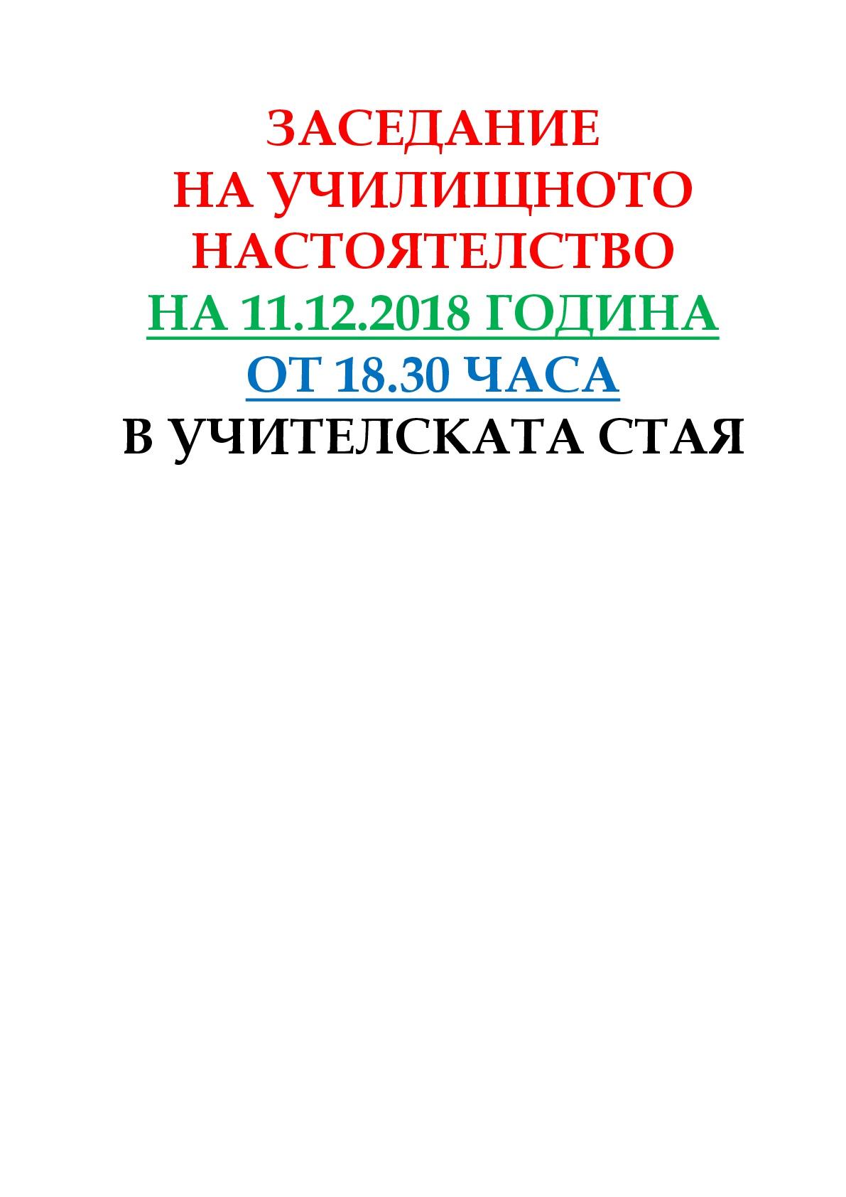 УН-001